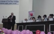 Конференция Дистрептаза (Таджикистан, ноябрь 2013)